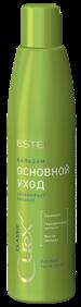 Estel Curex Classic Бальзам Увлажнение и питание для всех типов волос
