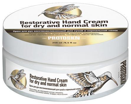 Protokeratin by Family Крем для рук восстанавливающий для сухой и нормальной кожи