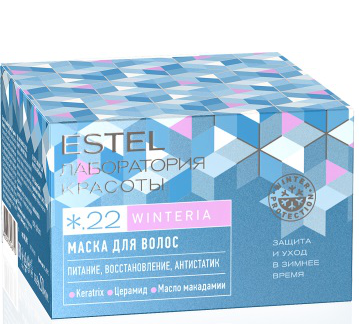 Estel Beauty Hair Lab Winteria Маска для волос