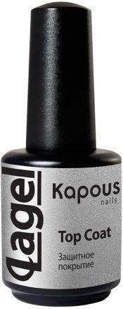 Kapous Manicure Lagel Защитное покрытие Top Coat