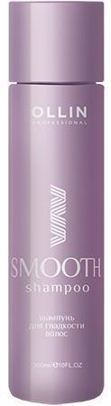 Ollin Smooth Шампунь для гладкости волос