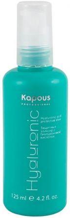 Kapous Hyaluronic Acid Защитный эликсир с Гиалуроновой кислотой Фаза 3