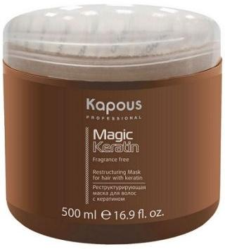 Kapous Magic Keratin Маска с кератином
