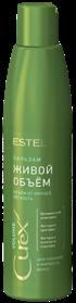 Estel Curex Volume Бальзам для объёма жирных волос