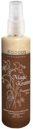 Kapous Magic Keratin Реструктурирующая сыворотка с кератином