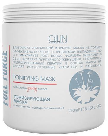 Ollin Full Force Маска с экстрактом пурпурного женьшеня для роста волос