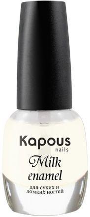 Kapous Manicure Hi-Lac Укрепляющее базовое покрытие Milk enamel