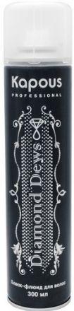 Kapous Studio Professional Блеск-флюид для волос Diamond Dews