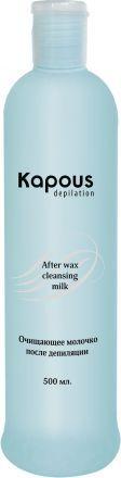Kapous Depilation Очищающее молочко после депиляции