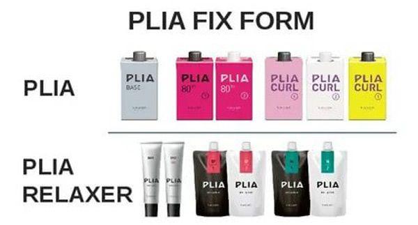 Lebel Cosmetics Plia