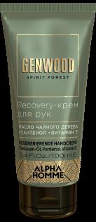 Estel Genwood Recovery Крем для рук