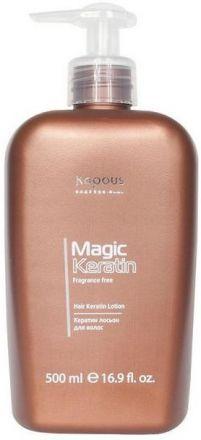 Kapous Magic Keratin Кератиновый лосьон для волос