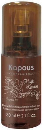Kapous Magic Keratin Флюид для секущихся кончиков волос с кератином