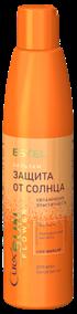 Estel Curex Sunflower Бальзам увлажнение и питание с UV-фильтром