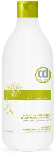 Constant Delight Bio Flower Маска очищающая и нормализирующая