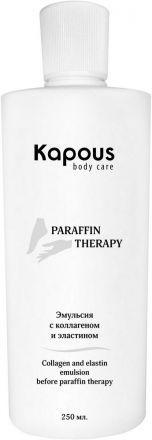 Kapous Body Care Эмульсия с коллагеном и эластином перед парафинотерапией