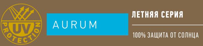 ESTEL Professional Beauty Hair Lab Aurum - купить в интернет магазине