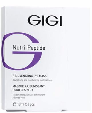 GIGI Nutri Peptide Маска-контур пептидная для век