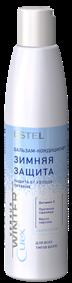 Estel Curex Winter Бальзам для всех типов волос защита и питание