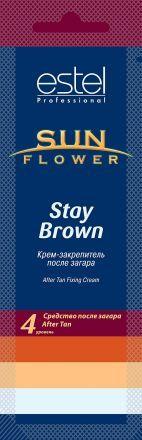 Estel Sun Flower Крем-закрепитель после загара Stay Brown Степень 4