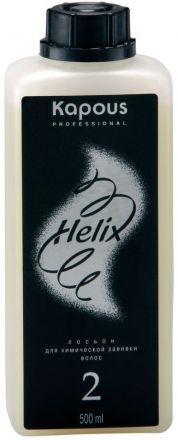 Kapous Studio Professional Лосьон для химической завивки волос Helix Perm