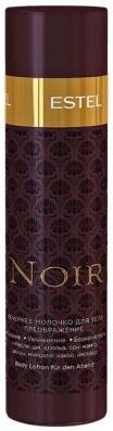 Estel Otium Noir Вечернее молочко для тела Преображение
