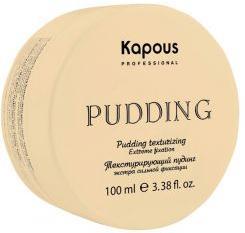 Kapous Studio Professional Текстурирующий пудинг для укладки волос Pudding Creator