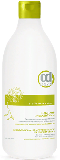 Constant Delight Bio Flower Шампунь бивалентный