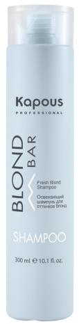 Kapous Professional Освежающий шампунь для волос оттенков блонд Blond Bar