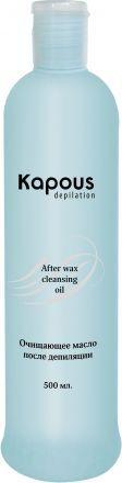 Kapous Depilation Очищающее масло после депиляции