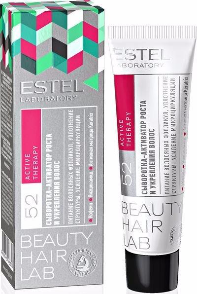 Estel Beauty Hair Lab Active Therapy Сыворотка активатор роста и укрепления волос