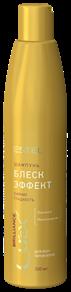 Estel Curex Brilliance Блеск-шампунь для всех типов волос