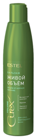Estel Curex Volume Бальзам для объёма сухих и поврежденных волос