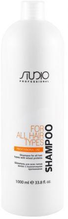 Kapous Studio Care Шампунь для всех типов волос с пшеничными протеинами