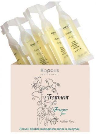 Kapous Treatment Лосьон против выпадения волос
