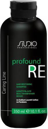 Kapous Studio Caring Line Шампунь для восстановления волос Profound Re
