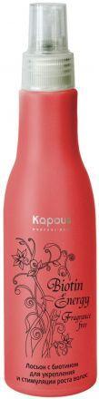 Kapous Biotin Energy Лосьон с биотином