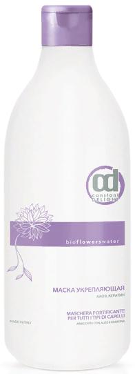 Constant Delight Bio Flower Маска укрепляющая