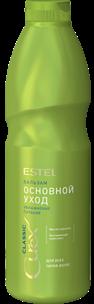 Estel Curex Classic Бальзам для ежедневного применения