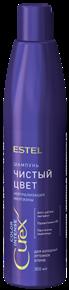Estel Curex Color Intense Шампунь серебристый для холодных оттенков блонд