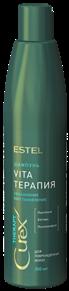 Estel Curex Therapy Шампунь для сухих и поврежденных волос
