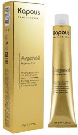 Kapous ArganOil Обесцвечивающий крем с маслом арганы
