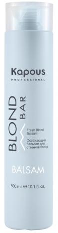 Kapous Professional Освежающий бальзам для волос оттенков блонд Blond Bar
