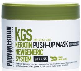 Protokeratin Volume Маска для объёма и плотности волос Push-UP