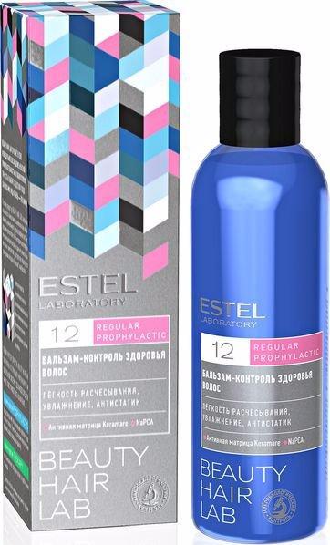 Estel Beauty Hair Lab Regular Prophylactic Бальзам контроль здоровья волос