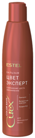 Estel Curex Color Save Бальзам для окрашенных волос