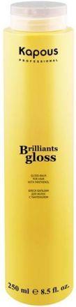 Kapous Brilliants Gloss Блеск-бальзам для волос