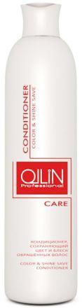 Кондиционер сохраняющий цвет и блеск окрашенных волос Ollin Care