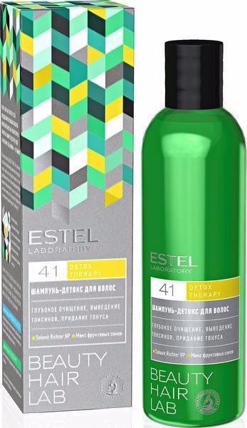 Estel Beauty Hair Lab Detox Therapy Шампунь детокс для волос
