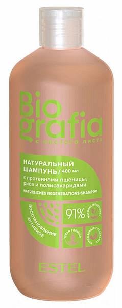 Estel Biografia Натуральный шампунь для волос Активное восстановление